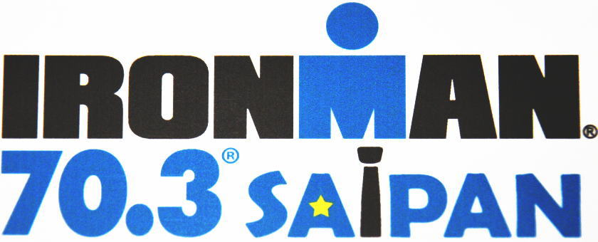 ironman_saipan_logo_4
