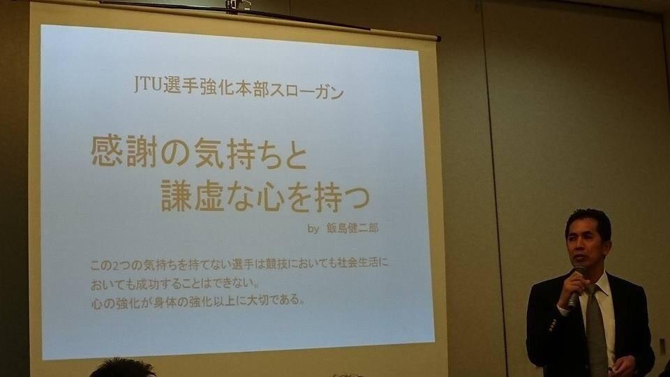 TRI-X  近畿ブロック講演