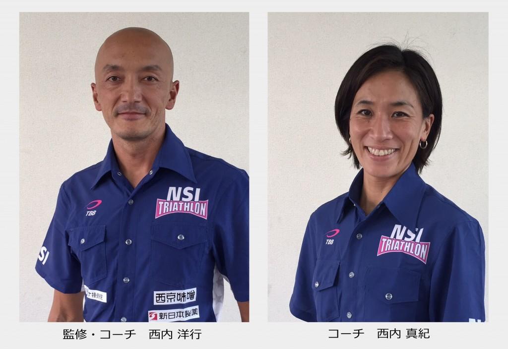 チャレンジ宮古島コーチ1