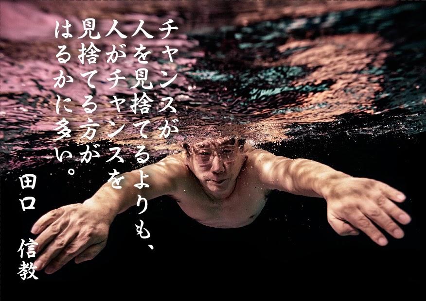 Mr. Taguchi
